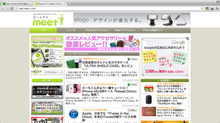 スクリーンショット 2012-02-22 15.34.03.png