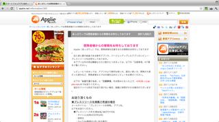 スクリーンショット 2012-02-22 15.36.37.png