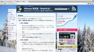 スクリーンショット 2012-02-22 15.36.52.png