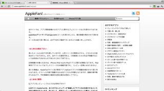 スクリーンショット 2012-02-22 15.37.07.png