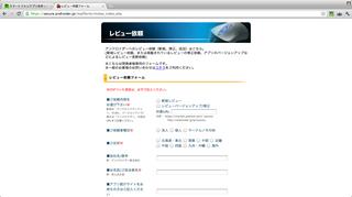 スクリーンショット 2012-02-22 15.41.05.png