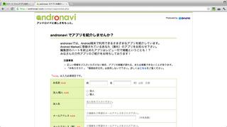 スクリーンショット 2012-02-22 15.41.42.png