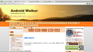 スクリーンショット 2012-02-22 15.43.23.png