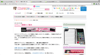 スクリーンショット 2012-02-22 15.43.34.png