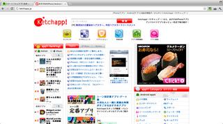スクリーンショット 2012-02-22 15.34.32.png