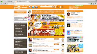 スクリーンショット 2012-02-22 15.34.55.png