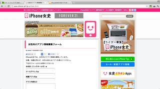 スクリーンショット 2012-02-22 15.35.13.png
