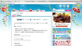 スクリーンショット 2012-02-22 15.43.06.png