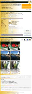 RSS アコーディオン・ブログパーツ - 写真画像でアクセスアップ!.png